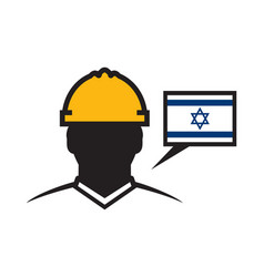 Izrael contractor icon vector
