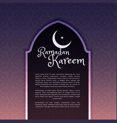 Mosque door islamic ramadan festival vector