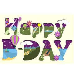 colorful happy birthday vector image