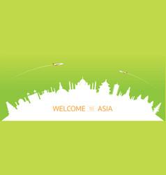 asia skyline curve landmarks silhouette vector image