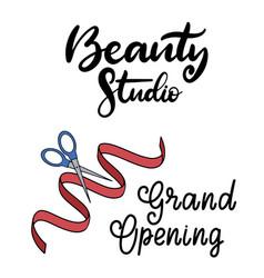 Beauty studio lettering vector