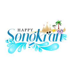 happy songkran thailand festival element vector image
