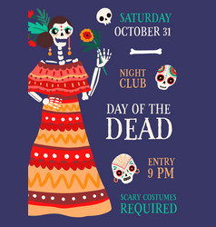 poster for national mexican holiday day the vector image