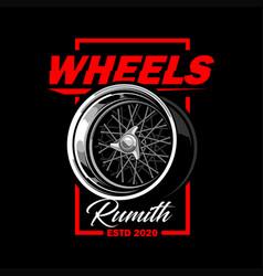 wheels vector image