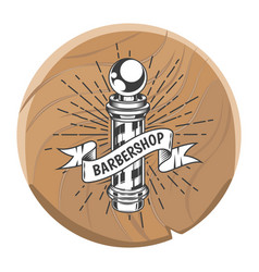 wooden circle plate or board for barbershop vector image