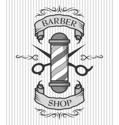 Barber polescissors and ribbon for text vector image vector image
