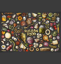 cartoon set russian food objects vector image