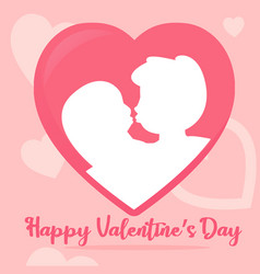 valentines day kiss in heart with pink background vector image