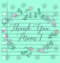 flower background greeting card vector image