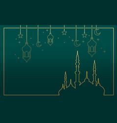 Islamic background design for ramadan kareem vector
