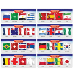 soccer or football set of national flags team vector image
