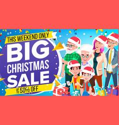 christmas sale banner holidays sale vector image