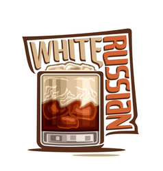 Cocktail white russian vector