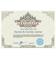 Certificate modern design template vector image