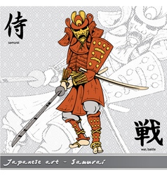 Samurai with kanji vector