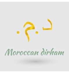 Golden Symbol of the Moroccan dirham vector image