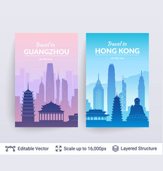 guangzhou and hong kong famous city scapes vector image