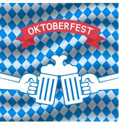 oktoberfest beer festival poster menu design vector image