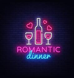 romantic dinner neon logo wine neon sign vector image