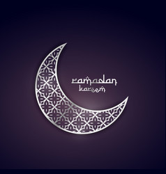 Ramadan kareem greeting design with silver moon vector