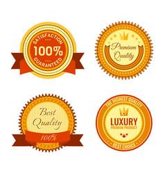 golden round reward seals collection vector image