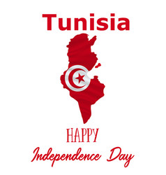 3 september independence movement day in tunisia vector