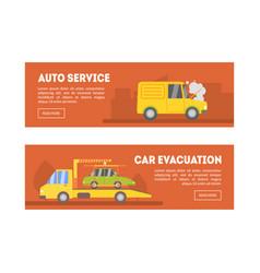auto service car evacuation landing page template vector image
