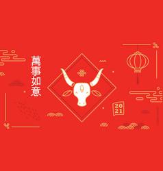 greeting card with a bull chinese new year vector image