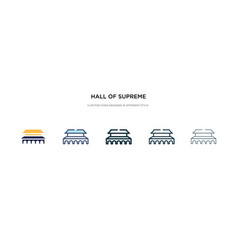 Hall supreme harmony in beijing icon in vector