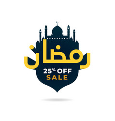 Ramadan 25 off sale logo badge for banner poster vector