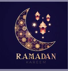 Ramadan kareem greeting card with filigree shining vector