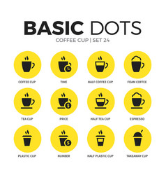 coffee cup flat icons set vector image vector image