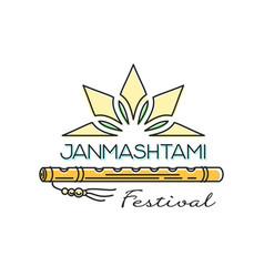 Janmashtami festival hindu festival logo vector