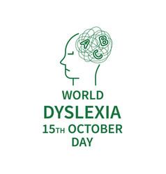 Line logo dyslexia day vector