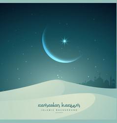 Ramadan kareem islamic festival with moon vector