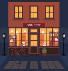Bookshop bookstore building facade a lot of vector