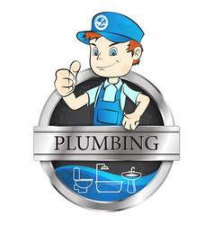 Plumber for repair vector