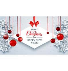 holiday christmas banner vector image