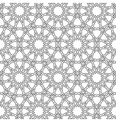 Islamic girih pattern background vector image