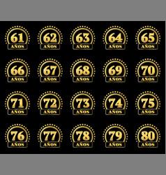 number award v2 sp 61-80 vector image