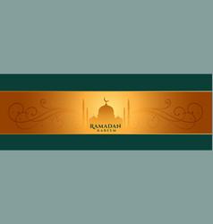ramadan kareem elegant festival banner design vector image