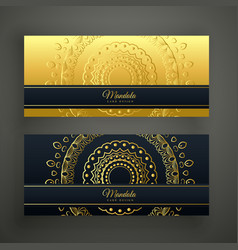set of two luxury mandala golden banners vector image