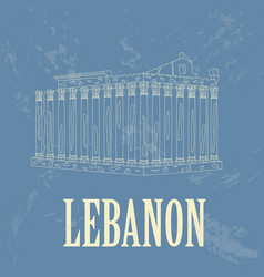 Lebanon landmark architecture retro styled image vector