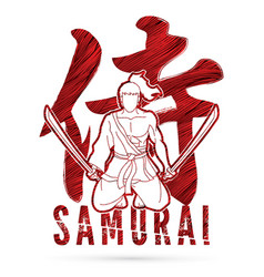 samurai text with samurai warrior sitting cartoon vector image