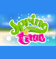 spring design blur beach background hand drawn vector image