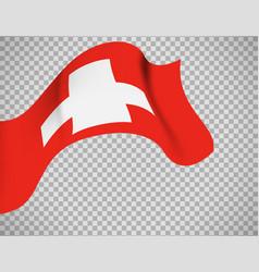 switzerland flag on transparent background vector image