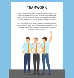 teamwork card with blue frame vector image