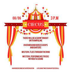 circus show invitation vector image
