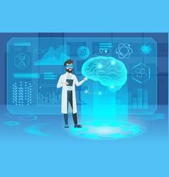 Human brain futuristic medical hologram vector