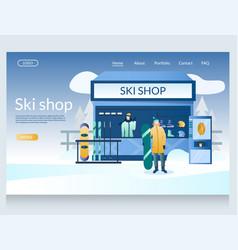 Ski shop website landing page design vector